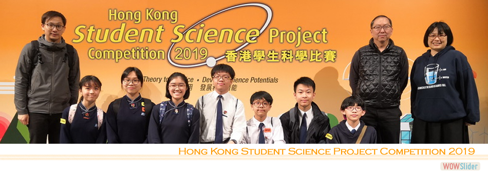 Hong Kong Student Science Project Competition 2019